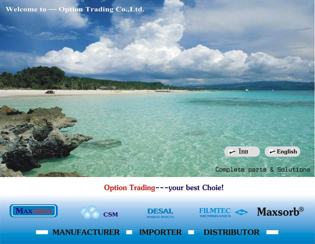 Option trading co. ltd